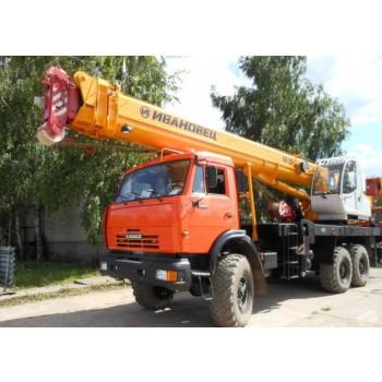 Продажа автокрана Ивановец КС-45717 с капитального ремонта, обзор, технические особенности, характеристики.