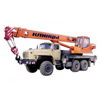 Рамы, стреловое оборудование на КЛИНЦЫ КС-45719-5А