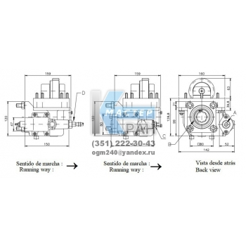 Коробка отбора мощности FHER ZF механикапневматика