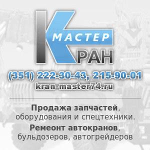 Опорно-поворотное устройство ОПУ 1250.10 24.00 (36 отв.,) для экскаваторов ЕК-12, ЕК-14, ЕК-18