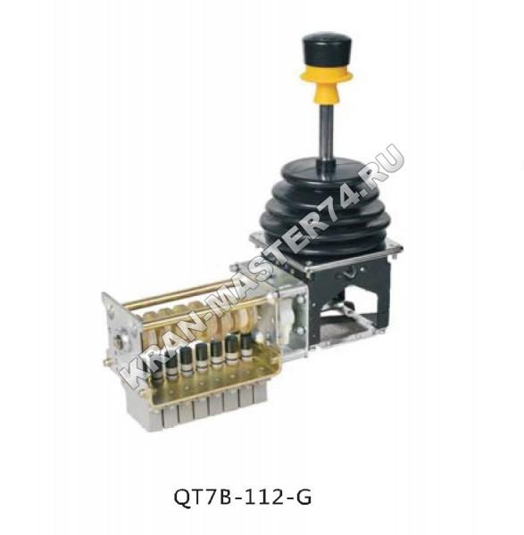 Джойстик QT7B-112-G двухосный с одиночной ручкой - горизонтальное исполнение
