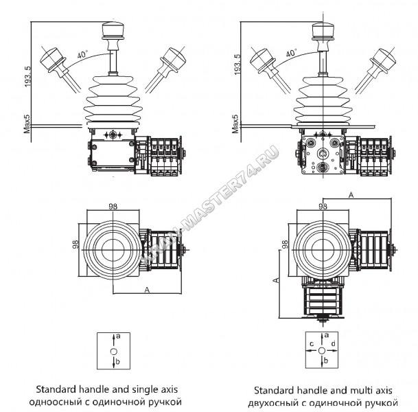 Габаритные и установочные размеры джойстиков QT7B-112 (одноосный и двухосный) с одинарной ручкой - горизонтальное исполение