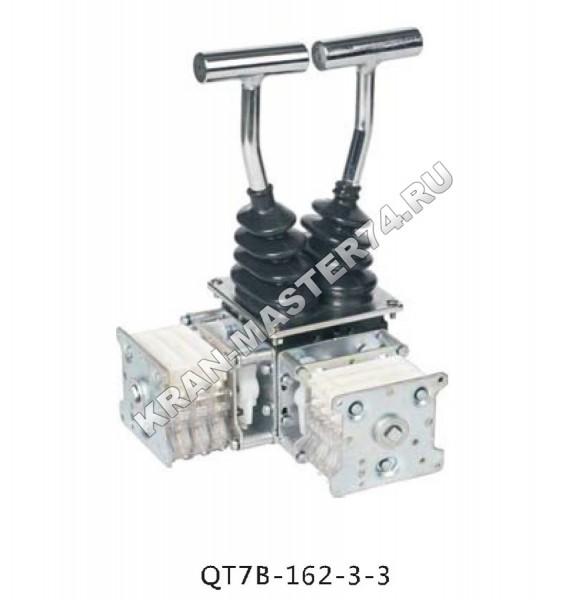 Джойстик QT7B-162-3-3 двухосный с двойной ручкой для грейфера - горизонтальное исполнение