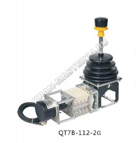 Джойстик QT7B-112-2g одноосный с одной ручкой - вертикальное исполнение