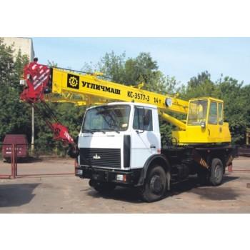 Продажа автокрана Ивановец КС-3577 с капитального ремонта, технические особенности, характеристики.