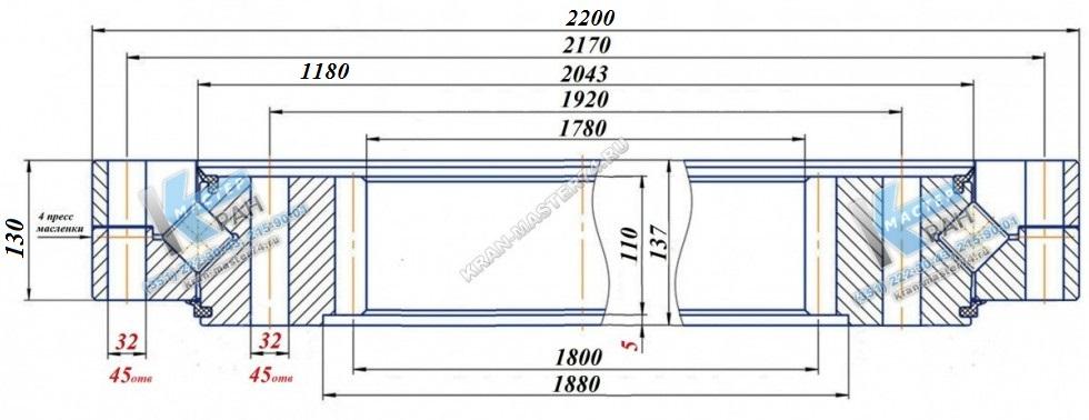 Опорно-поворотное устройство для железнодорожного крана КДЭ-161, КДЭ-163, КДЭ-251, КДЭ-253, КЖДЭ-16, КЖДЭ-25, КЖ-461, КЖ-462, КЖ-561, КЖ-462, КЖ-561, КЖ-562, КЖ-662, КЖ-971, КЖС-16, ЕДК-300/2, ЕДК-500
