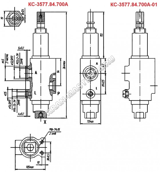 Клапан обратный КС-3577.84.700(-01) (габаритные и присоенидительные размеры)
