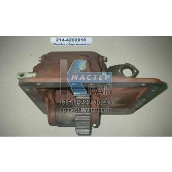 Коробка отбора мощности КрАЗ-256